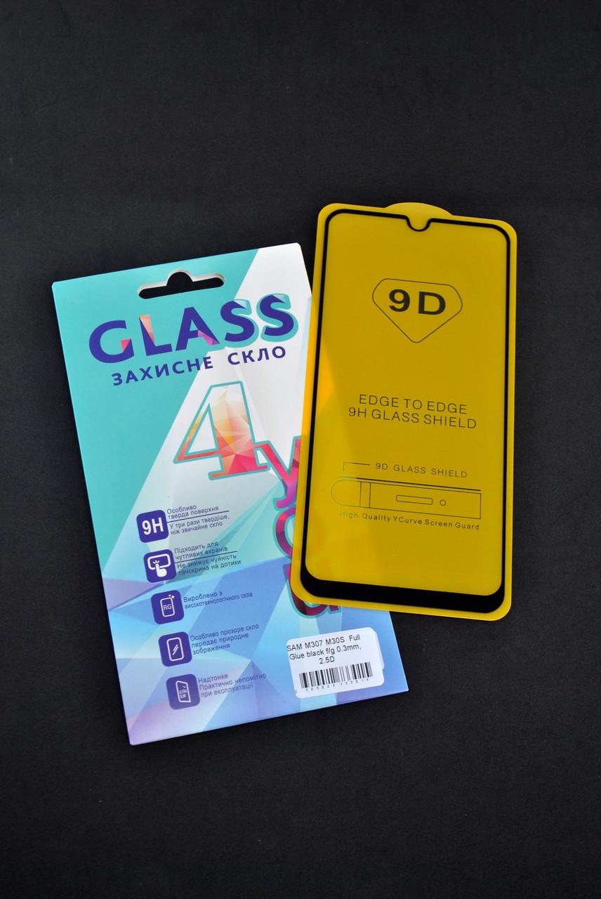 Защитное стекло Samsung A21/A215 (2020) Full Glue 2.5D (0.3mm) Black 4you
