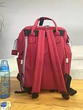Сумка - рюкзак для мам Mommybaby/Мами бэйби; вишневый цвет., фото 6