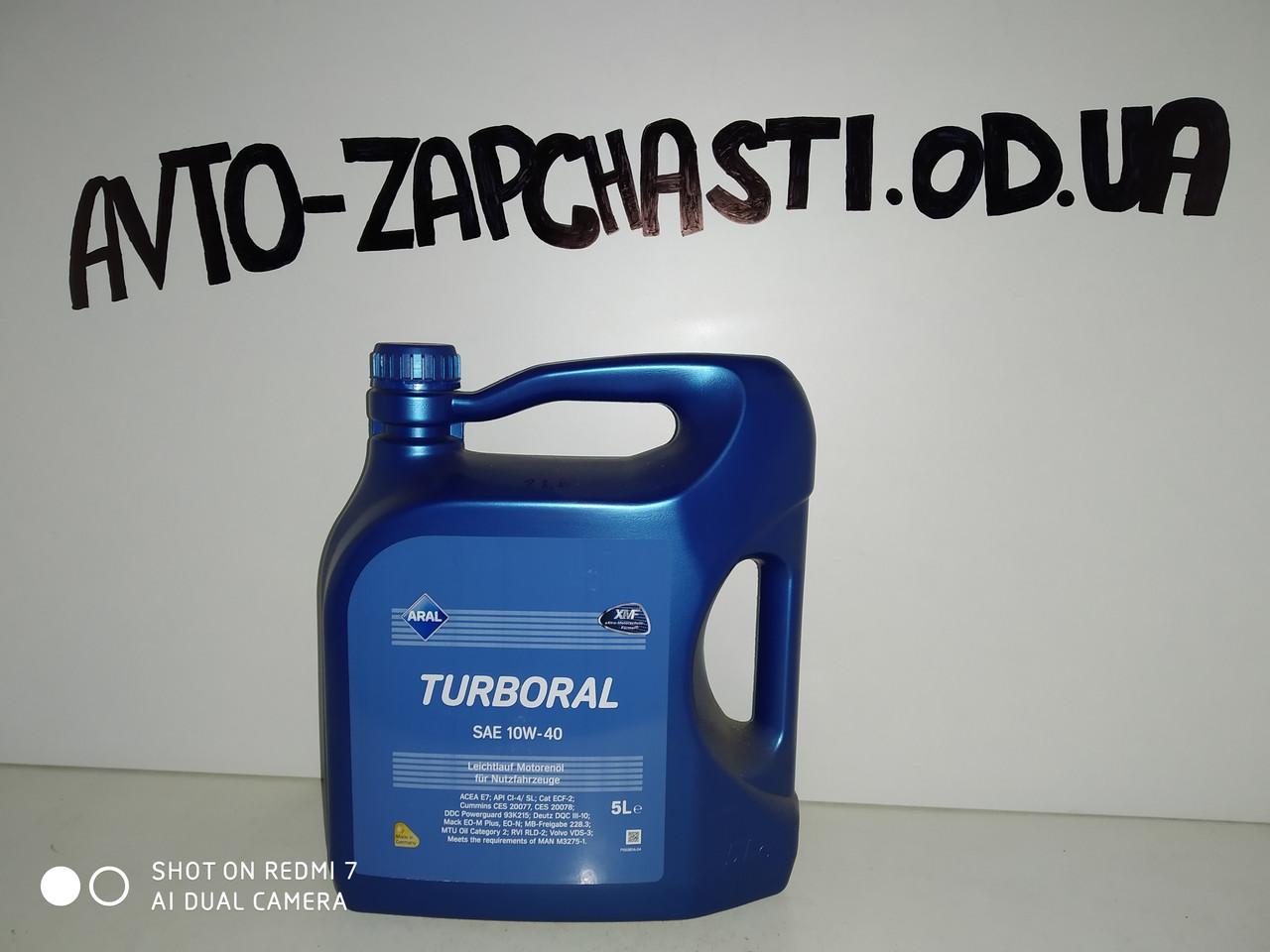 Масло моторное Aral Turboral 10w40 5л