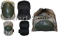 Защита тактическая наколенники, налокотники  (рр XL, ABS, полиэстер 600D, пиксель ACU PAT)