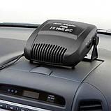 Автомобільний керамічний обігрівач салону від прикурювача Auto Heater CAR HEATER 12V, 3 режими автодуйка, фото 2