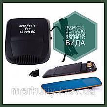 Автомобильный керамический обогреватель салона от прикуривателя Auto Heater CAR HEATER 12V, автодуйка 3 режима