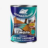 Эмаль ярко-голубая Polycolor (Поликолор) Корабельная 0.9 кг