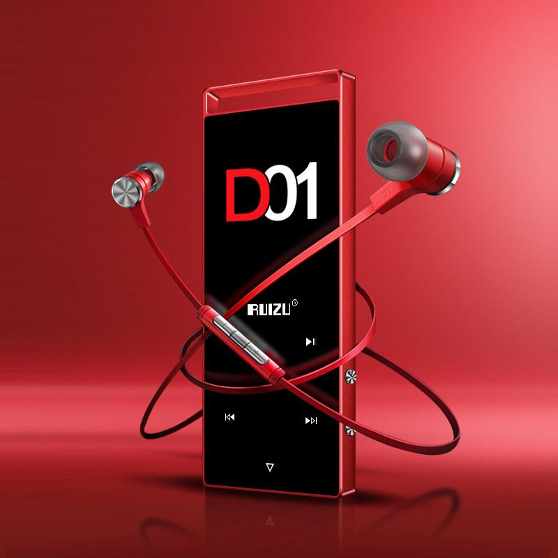 MP3 Плеер RuiZu D01 4Gb Original Красный