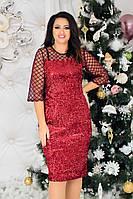 Женское красивое платье батал с 48 по 58 рр турецкая пайетка на велюровой основе