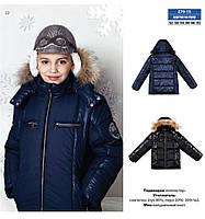 Куртка на пуху Baby Line Z79-15 Размеры 122, 128, 134, 140, 146, 152