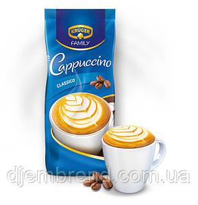 Классический капучино, Kruger Family Cappuccino Classico, 500 гр (растворимый напиток)