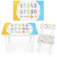 Дитячий столик і стільчик BSM2K-85 Математика, фото 1