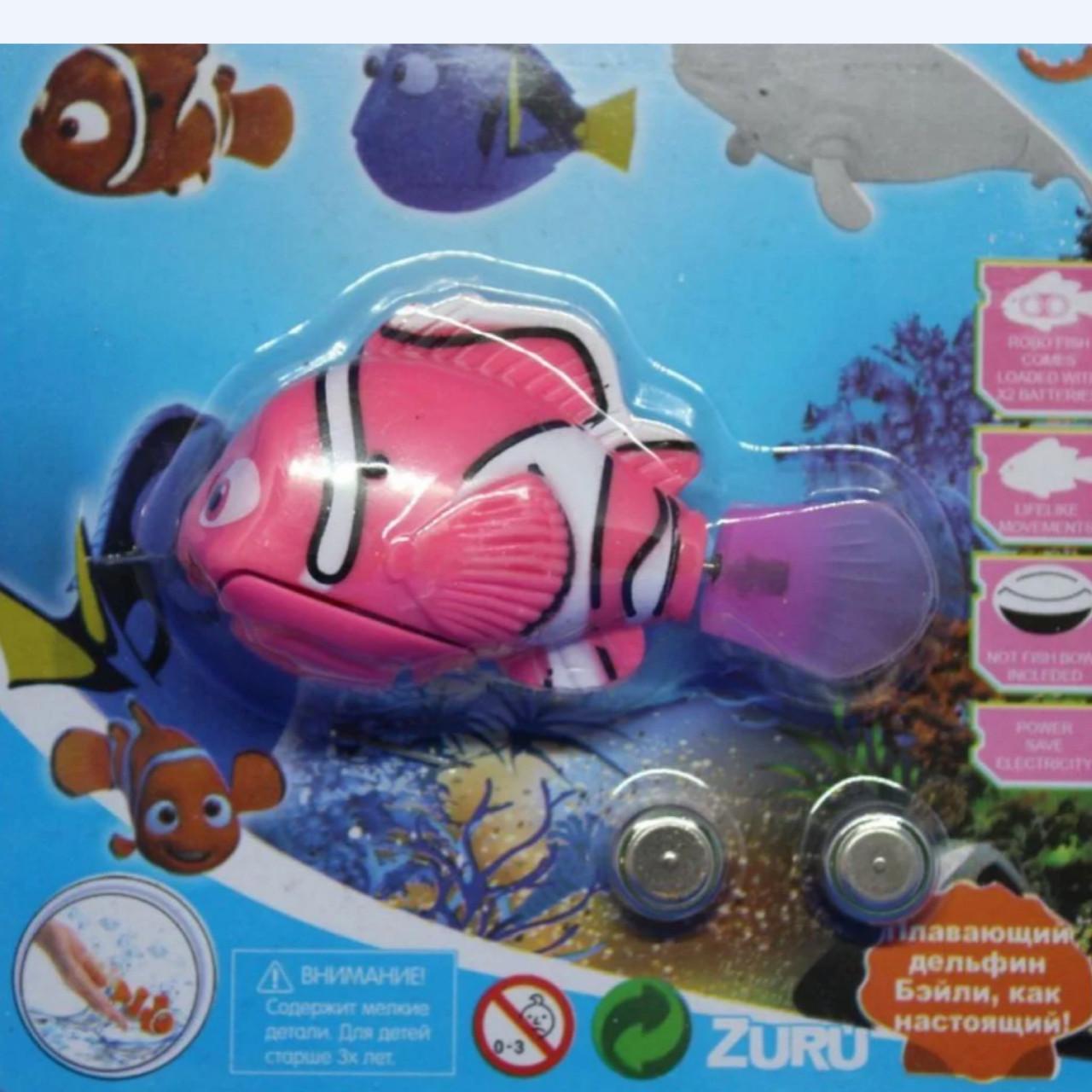 Інтерактивна іграшка рибка-робот (роборыбка) Robo fish (У пошуках Немо)