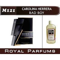 «Bad Boy» от Carolina Herrera. Духи на разлив мужские Royal Parfums