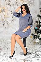 Красивое женское платье на выход батал с 48 по 58 рр трикотаж с люрексовой нитью