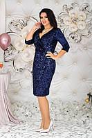 Женское платье на выход батал с 48 по 58 рр велюр + пайетки