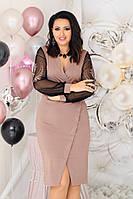 Женское нарядное платье батал с 48 по 58 рр турецкий трикотаж + сетка на рукавах