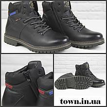 Зимние мужские ботинки теплые на меху Stylen Gard М9013-2 черные