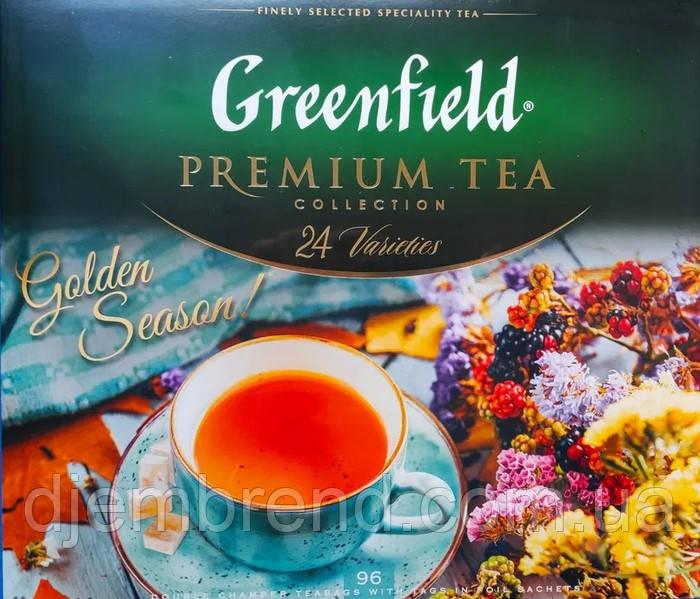 Набір чаю Greenfield Premium tea collection, 96 пакетиків, 24 види