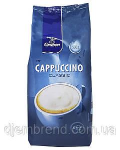 Класичний капучіно, Grubon Family Cappuccino Classico, 500 гр (розчинний напій)