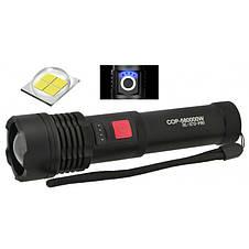 Тактический фонарь POLICE BL-X72-P90 фонарик 5 режимов, фото 3