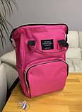 Сумка  рюкзак для мам Mommy Bag/Мамибэг. Рюкзак органайзер, фото 3