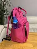 Сумка  рюкзак для мам Mommy Bag/Мамибэг. Рюкзак органайзер, фото 6