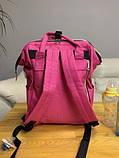Сумка  рюкзак для мам Mommy Bag/Мамибэг. Рюкзак органайзер, фото 4