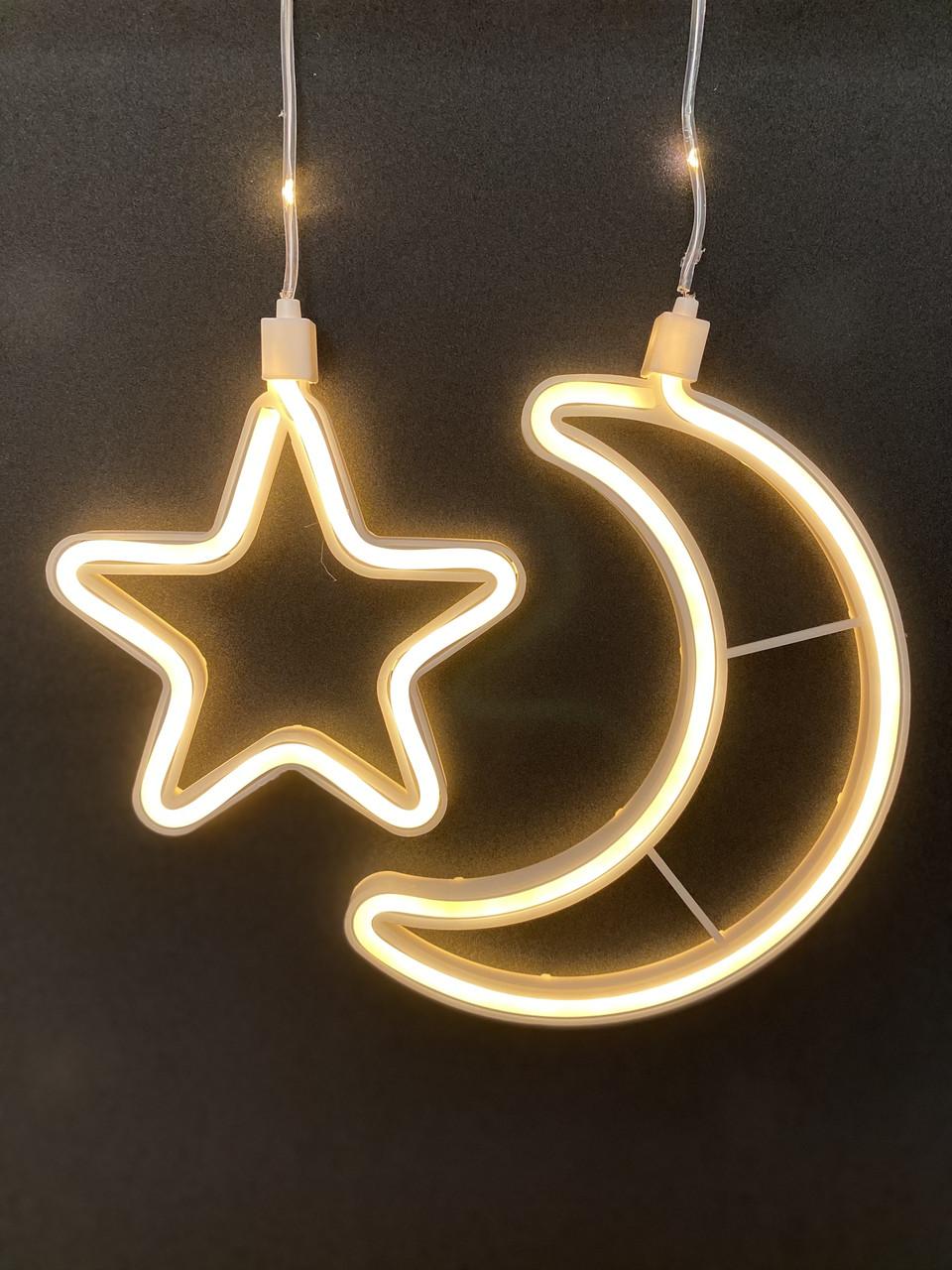 Светодиодная гирлянда Штора Звезда и Луна Теплый белый для украшения любого пространства