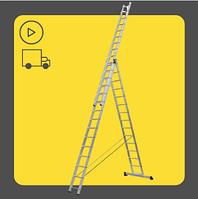Лестница алюминиевая трехсекционная универсальная усиленная 3 х 15 ступеней