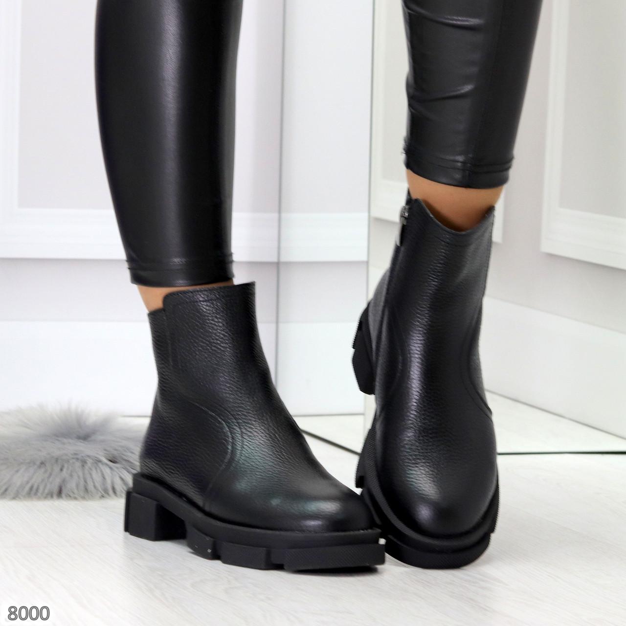 Дизайнерские черные женские зимние ботинки натуральная кожа флотар
