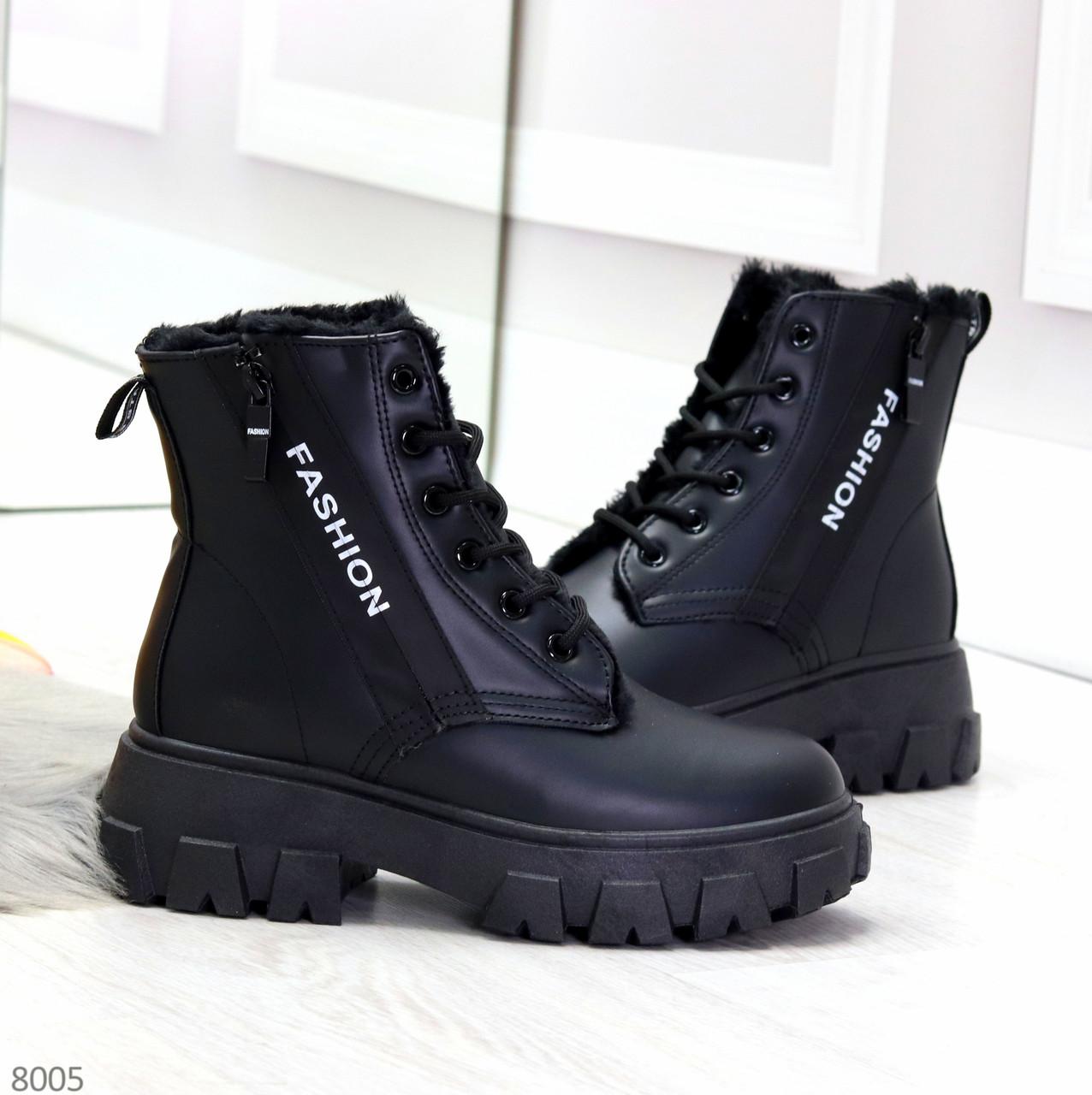 Комфортные черные зимние женские ботинки по доступной цене