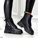 Комфортные черные зимние женские ботинки по доступной цене, фото 5