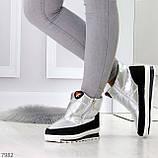 Высокие серебристые текстильные зимние женские кроссовки дутики на молнии, фото 4