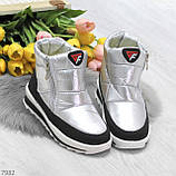 Высокие серебристые текстильные зимние женские кроссовки дутики на молнии, фото 6