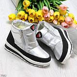 Высокие серебристые текстильные зимние женские кроссовки дутики на молнии, фото 8