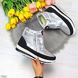 Высокие серебристые текстильные зимние женские кроссовки дутики на молнии, фото 9