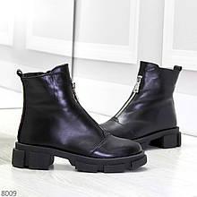 Мега удобные теплые черные женские ботинки натуральная кожа 36-23,5см
