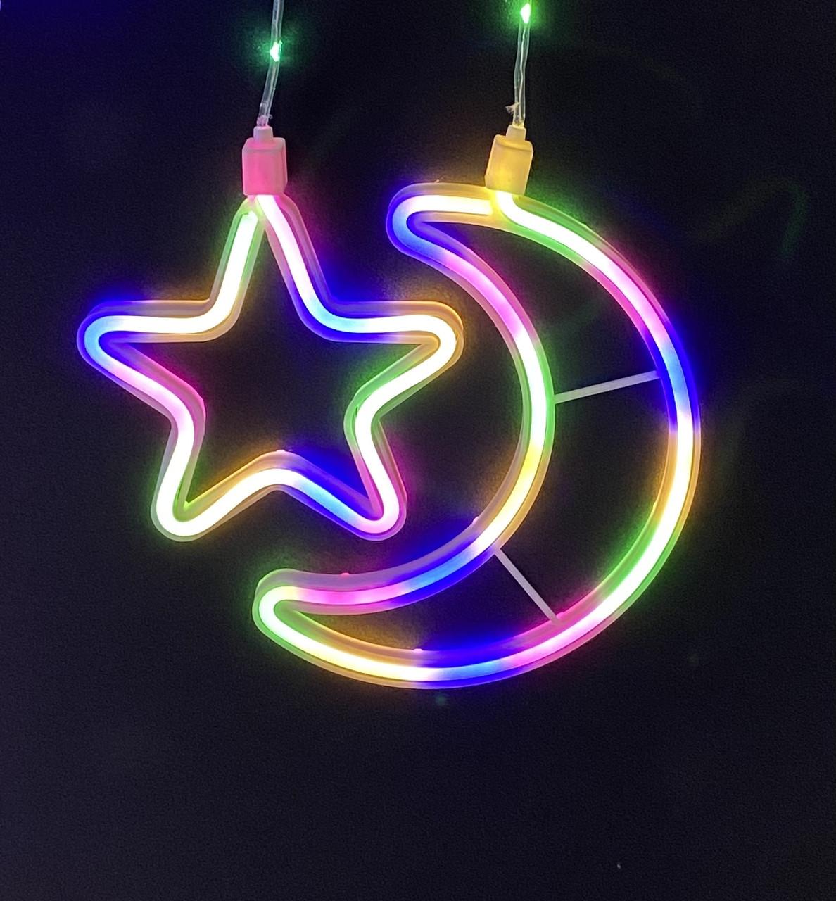 Светодиодная гирлянда Штора Звезда и Луна RGB для украшения любого пространства