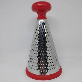 Кухонная терка из нержавеющей стали Giakoma G-1402 конусная Красная, фото 2