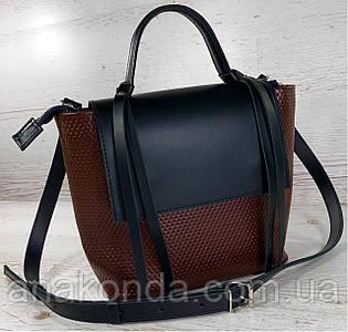702-1 Натуральная кожа, Женская кожаная сумка коричневая через плечо кросс-боди среднего размера коньячная