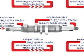 Кулачковий вал ТНВД А-41, 41-16сБ, фото 2
