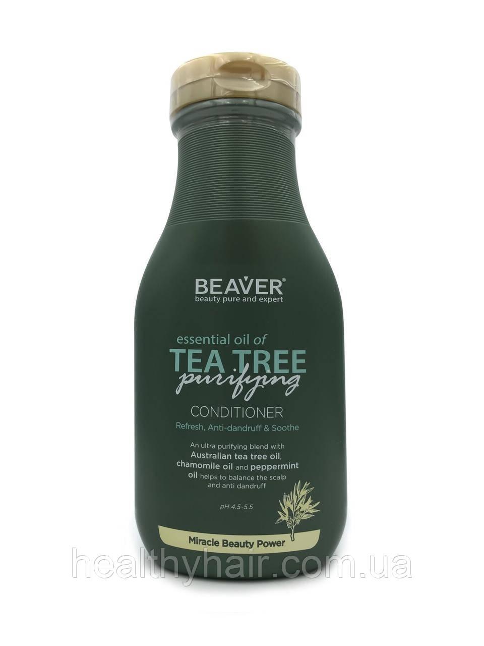 Beaver Essential Oil of Tea Tree Conditioner укрепляющий кондиционер для волос с маслом чайного дерева 350 мл