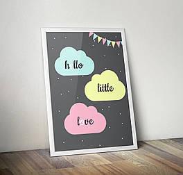 """Постер А4 """"Hello Little Love"""""""