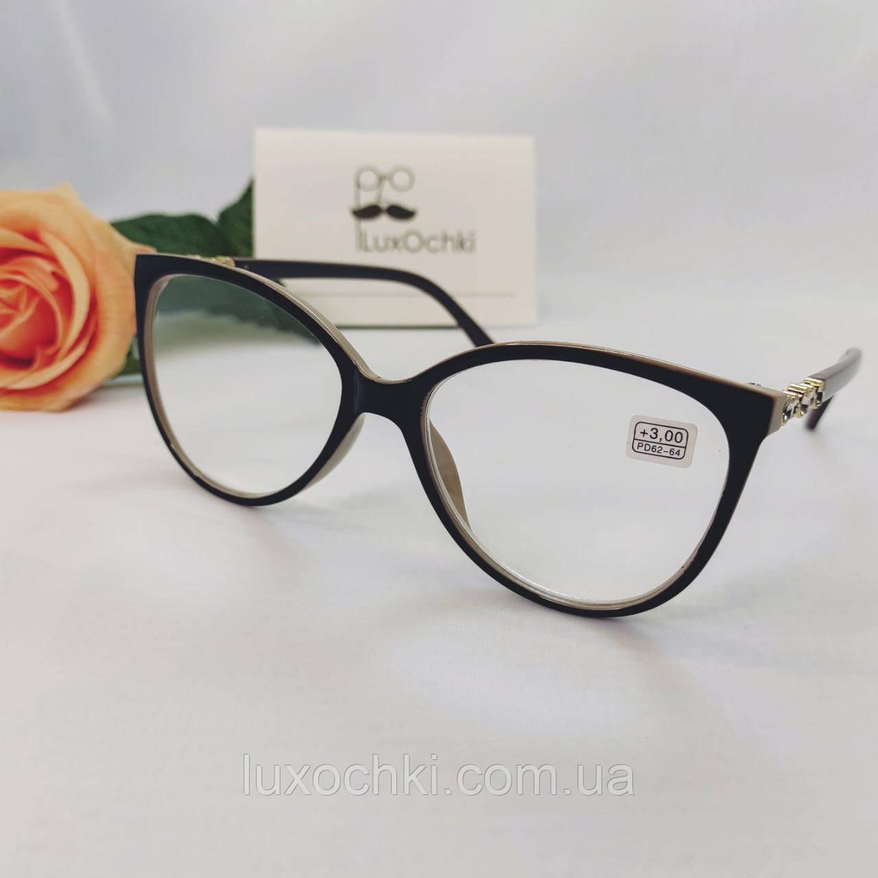 +4.0 Готовые диоптрические женские очки в пластиковой черно-бежевой оправе