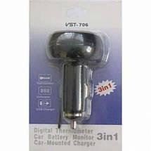 Автомобильный термометр - вольтметр - USB VST 706-1, фото 3