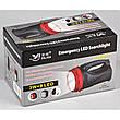 Фонарь-прожектор аккумуляторный YJ-2827 фонарик, фото 2