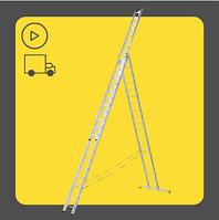Алюминиевая профессиональная трехсекционная лестница 3 х 20 ступеней