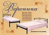 Кровать Металл-дизайн Вероника