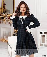 Романтичное платье с пышным подолом в горошек и с необычными рукавами с 42 по 48 размер, фото 1