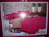 Комплект постільної білизни Поплін двосторонній Малиново - бежевий розмір двоспальний, фото 3