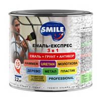 Эмаль - экспресс SMILE Золотистая Молотковый эффект 3 в 1 (0,7кг)