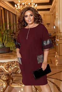 Женское силуэтное платье с отделкой пайетки с карманами 50-52, 54-56, 58-60, 62-64