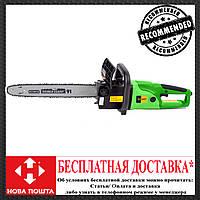 Пила цепная электрическая PRO-Craft K2600 ( 2 шина, 1 цепь)